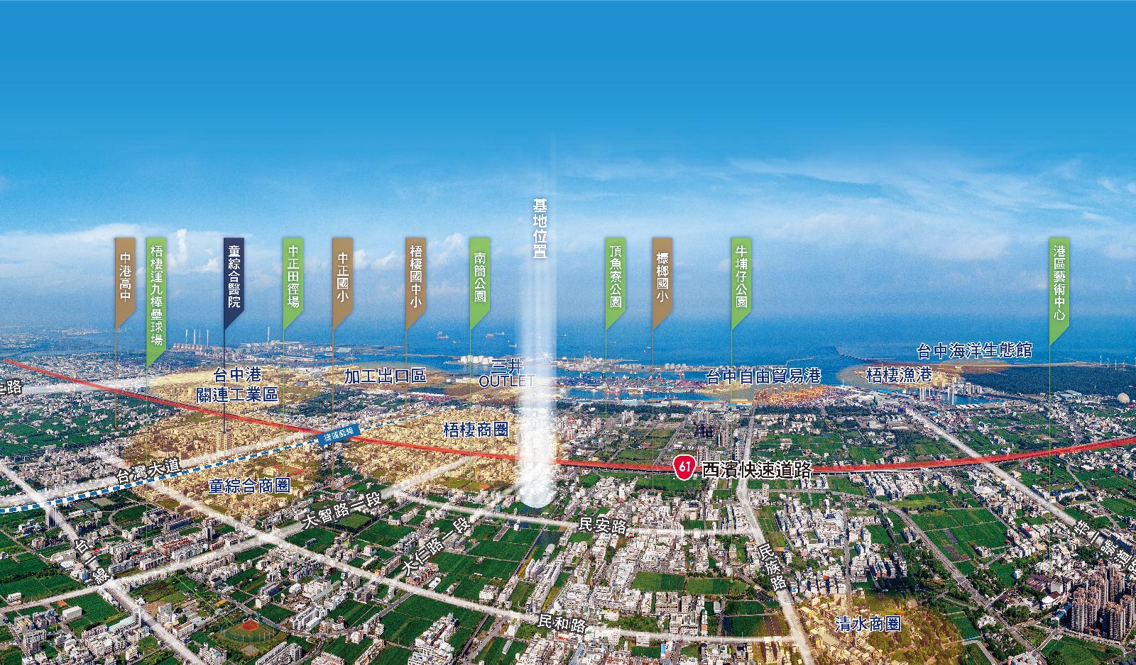 GRAND CITY 雙港起飛 繁華入席
